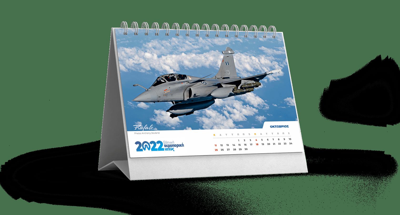 Calendar-desk-16x16